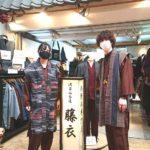 作務衣&羽織のセット