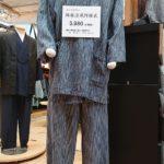 綿麻混合作務衣